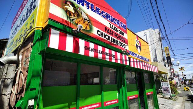鎌ヶ谷市飲食店看板製作